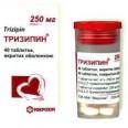 Тризипин