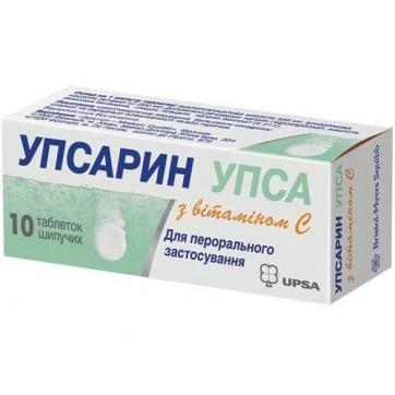 Упсарин упса с витамином c табл. шип. туба, в коробке №10 инструкция и цены