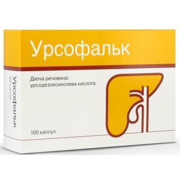 Урсофальк капс. 250 мг блистер №100 инструкция и цены