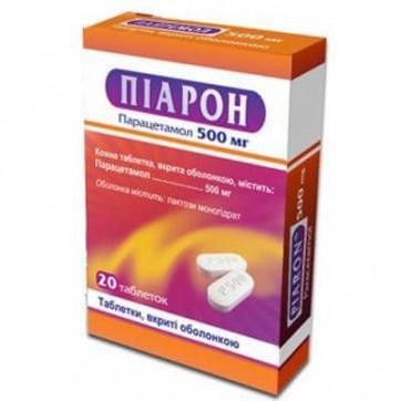 Пиарон табл. п/о 500 мг №20 инструкция и цены