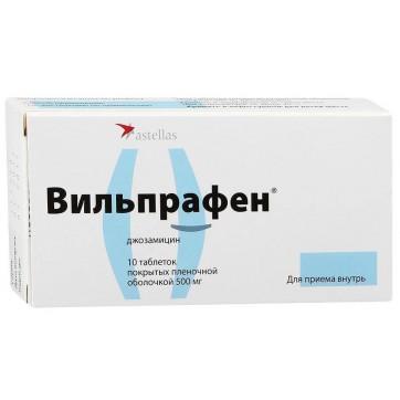 Вільпрафен табл. в/плівк. обол. 500 мг блістер №10 інструкція та ціни