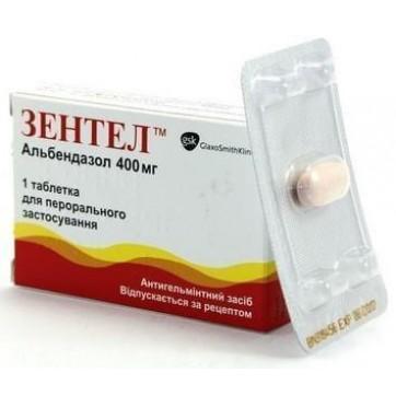 Зентел табл. 400 мг инструкция и цены