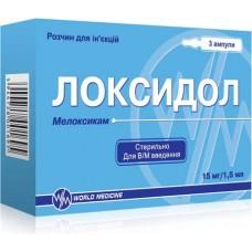 Локсидол р-р д/ин. 15 мг/1,5мл амп. 1,5 мл №3