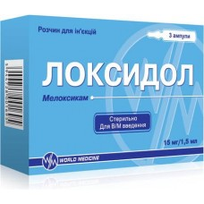 Локсидол р-р д/ин. 15 мг/1,5мл амп. 1,5 мл №3 инструкция и цены