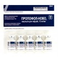 Пропофол-ново эмул. д/инф. 10 мг/мл бутылка 20 мл №5