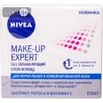 """Средство для снятия макияжа в душе make-up expert tm """"nivea"""" для нормальной и комбинированной кожи"""