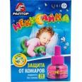 Жидкость от комаров Раптор Ликвид детский 20 мл флакон