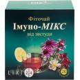 Фиточай Фитопродукт Иммуно-микс №11 фильтр-пакет 1.5 г 20 шт