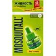 MOSQUITALL Жидкость от комаров Универсальная защита 45 ночей 30мл