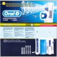Зубной центр ORAL-B BRAUN Professional Care Health Center/OC20