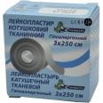 Лейкопластырь катушечный на тканевой основе С-Пласт 3 см х 250 см