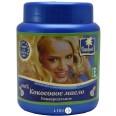 Масло Parachute Кокосовое для волос и тела 100% 500 мл
