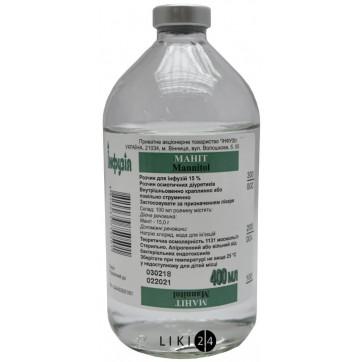 Маннит раствор д/инф. 15 % бутылка 400 мл, Инфузия инструкция и цены
