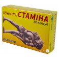 Аджанта стамина капс. 620 мг блистер №30