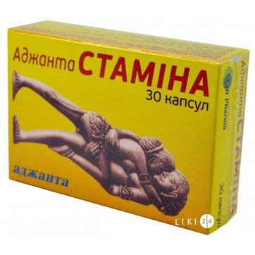 Аджанта стамина капс. 620 мг блистер №30 инструкция и цены