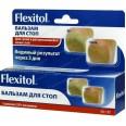 Флекситол