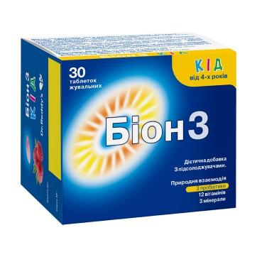 Бион 3 Кид таблетки, №30 инструкция и цены