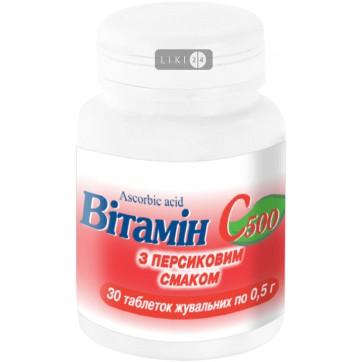 Витамин C 500 табл. жев. 0,5 г блистер, с персиковым вкусом №30 инструкция и цены