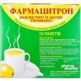 Фармацитрон Бердянск