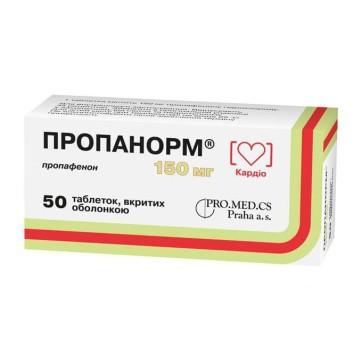 Пропанорм табл. п/о 150 мг №50 инструкция и цены