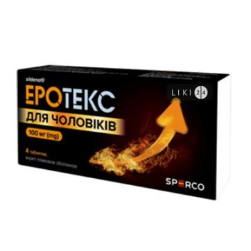 Эротекс для мужчин табл. п/плен. оболочкой 100 мг блистер, пачка картон. №4 инструкция и цены