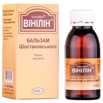 Винилин (бальзам шостаковского) жидкость накожная 100 г фл. инструкция и цены