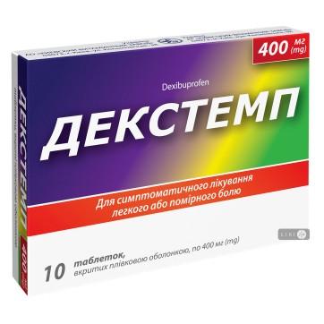 Декстемп табл. п/плен. оболочкой 400 мг блистер №10 инструкция и цены