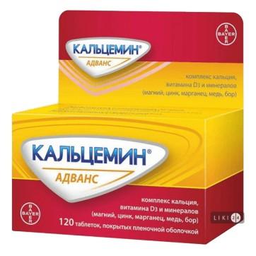 Кальцемин Адванс таблетки, п/о №120 во флаконе инструкция и цены