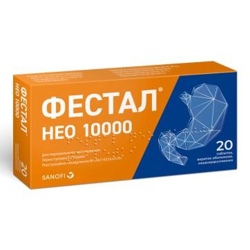 Фестал Нео 10000 табл. п/о кишечно-раств. блистер №20 инструкция и цены