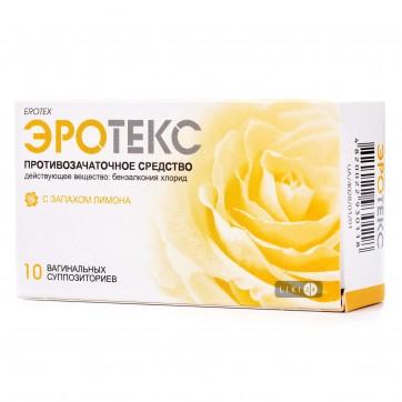 Эротекс супп. вагинал. 18,9 мг стрип, с запахом лимона №10 цены и отзывы