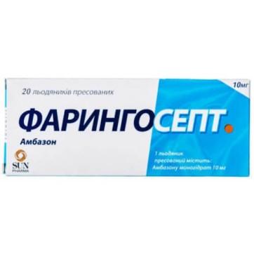 Фарингосепт леденцы прессованные 10 мг блистер №20 инструкция и цены