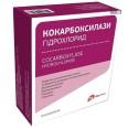 Кокарбоксилазы гидрохлорид лиофил. д/р-ра д/ин. 50 мг амп., с раств. в амп. 2 мл, в пачке №10