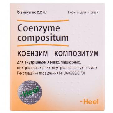Коэнзим Композитум р-р д/ин. амп. 2,2 мл №5 инструкция и цены