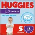 Трусики-подгузники Huggies Pants для мальчиков размер 5 12-17 кг, 48 шт