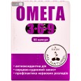 Омега 3-6-9 капсулы, 1000 мг №90