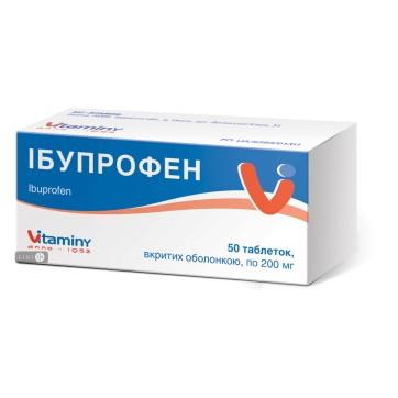 Ибупрофен табл. п/о 200 мг блистер в пачке №50 инструкция и цены