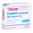 Тиамина хлорид (витамин В1) р-р д/ин. 50 мг/мл амп. 1 мл, в однобок. блистере, в пачке №10