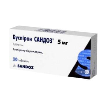 Буспирон гексал табл. 5 мг №20 инструкция и цены