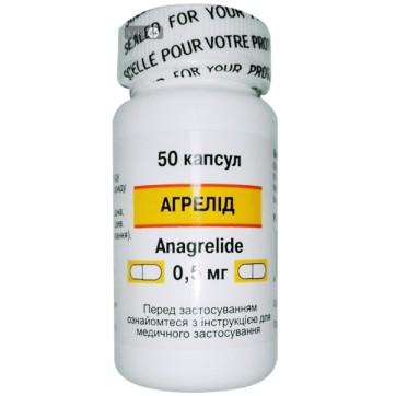 Агрелид капс. 0,5 мг фл. №50 инструкция и цены