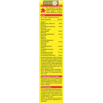 Супрадин Лецитин гель, 175 г инструкция и цены