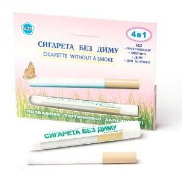Сигареты диас купить куплю электронную сигарету харьков