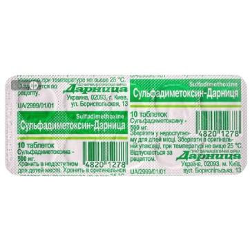 Сульфадиметоксин-Дарница табл. 500 мг контурн. ячейк. уп. №10 инструкция и цены