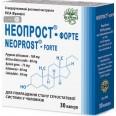 Неопрост-форте капс. 400 мг №40