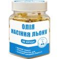 Масло семян льна Красота и здоровье капсулы 1000 мг 90 шт