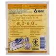 Пластырь медицинский Igar Лайтпор бактерицидный на нетканой основе для фиксации внутривенного катетера 8 см х 6 см 1 шт