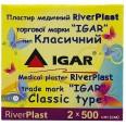 Пластырь медицинский Igar RiverPlast Классический на тканевой основе 2 см х 500 см 1 шт