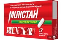 Мілістан мультисимптомний каплети, в/о блістер №12