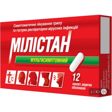 Милистан мультисимптомный каплеты, п/о блистер №12 инструкция и цены