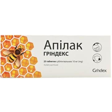 Апілак Гріндекс табл. сублінгв. 10 мг №25 інструкція та ціни