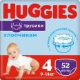 Трусики-подгузники Huggies Pants 4 Mega для мальчиков 52 шт
